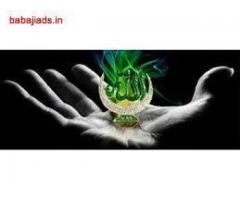 World Best Baba All Problem Solve Call+91-99500-87336