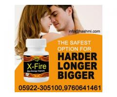 Increase Stamina and Drive in Men with X Fire Capsule