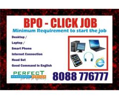 | BPO JOB | Earn Daily 10$ plus | Weekly Payout |Earn From Mobile | Bangalore Part time Job