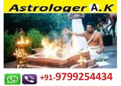 love marrige problem solution specialist - 9799254434